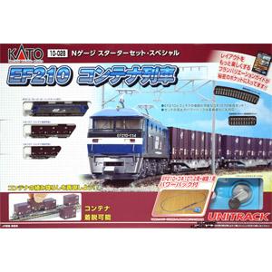 [鉄道模型]カトー (Nゲージ) 10-028 Nゲージスターターセット・スペシャル EF210コンテナ列車