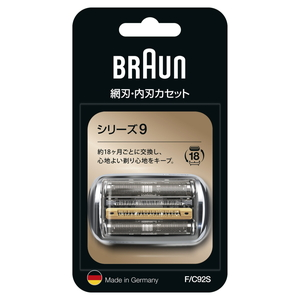 F/C92S ブラウン 交換用替刃(網刃・内刃) BRAUN [FC92S]【返品種別A】