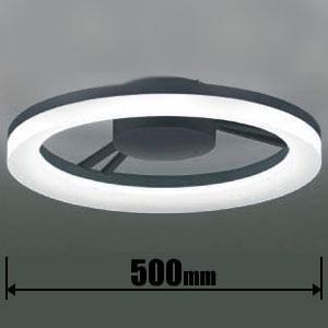 BH14704C コイズミ LEDシーリングライト【カチット式】 KOIZUMI
