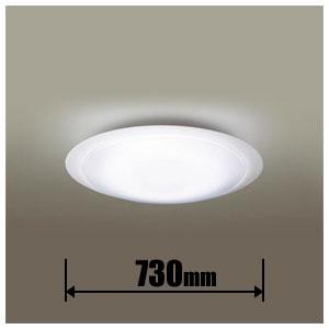 LGBZ1430 パナソニック LEDシーリングライト【カチット式】 Panasonic