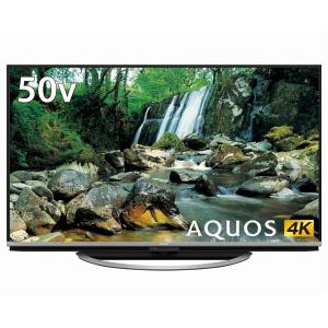 (標準設置料込_Aエリアのみ)(標準設置料込)LC-50US45 シャープ 50V型地上・BS・110度CSデジタル 4K対応 LED液晶テレビ (別売USB HDD録画対応) 4K対応AQUOS