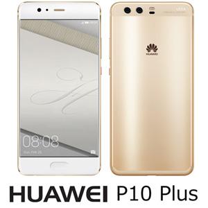 VKY-L29-GO HUAWEI HUAWEI P10 Plus (ダズリングゴールド) 5.5インチ SIMフリースマートフォン [VKYL29GOP10PLUS]【返品種別B】【送料無料】