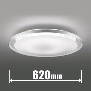 BH15711CK コイズミ LEDシーリングライト【カチット式】 KOIZUMI