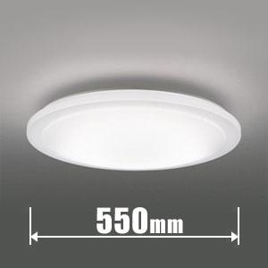 BH15713CK コイズミ LEDシーリングライト【カチット式】 KOIZUMI
