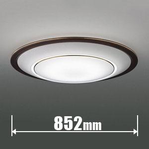 BH16727CK コイズミ LEDシーリングライト【カチット式】 KOIZUMI