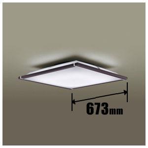 【エントリーでP5倍 8/9 1:59迄】LGBZ2443 パナソニック LEDシーリングライト【カチット式】 Panasonic PANELIA