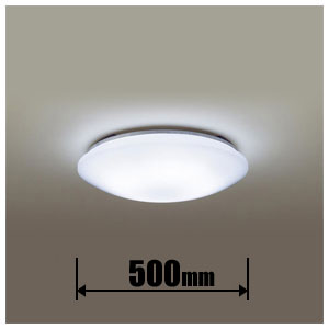 【エントリーでP5倍 8/9 1:59迄】LSEB1072 パナソニック LEDシーリングライト【カチット式】 Panasonic