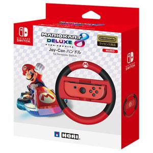 早割クーポン Switch マリオカート8 デラックス Joy-Conハンドル for Nintendo NSW-054 ハンドル 売り込み マリオ ホリ