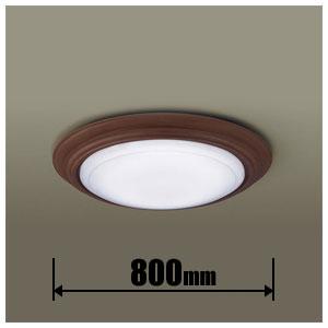 【エントリーでP5倍 8/9 1:59迄】LGBZ1179 パナソニック LEDシーリングライト【カチット式】 Panasonic