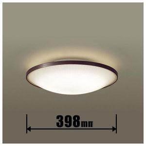 LGB51618LE1 パナソニック LED小型シーリングライト(ダークブラウン)【要電気工事】 Panasonic