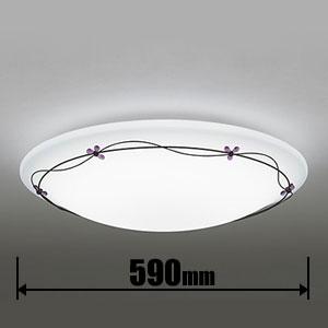 OL-251452 オーデリック LEDシーリングライト【カチット式】 ODELIC