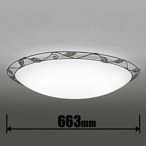 OL251456 オーデリック LEDシーリングライト【カチット式】 ODELIC