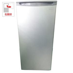 (標準設置料込)SKM85 三ツ星貿易 87L 冷凍庫【右開き】シルバーグレー 【フリーザー】SCANCOOL