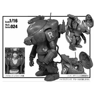 1/16 S.A.F.S.Mk.III Type-R RAPOON (ラプーン)【Ma.K.024】 LOVE LOVE GARDEN