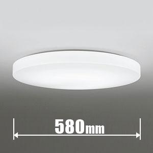 OL-251613 オーデリック LEDシーリングライト【カチット式】 ODELIC