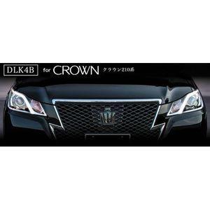 DLK4B ビートソニック デイライトキット クラウン210系(アダプティブハイビーム付車)用 Beat-Sonic