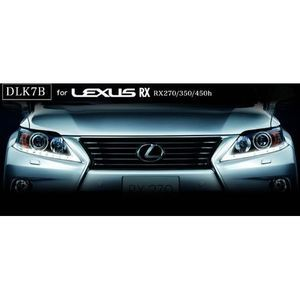 DLK7B ビートソニック デイライトキット レクサスRX270/350/450h用 Beat-Sonic