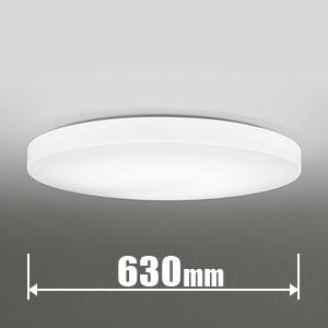 OL251217 オーデリック LEDシーリングライト【カチット式】 ODELIC