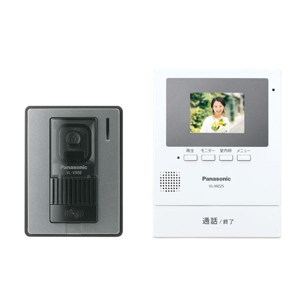 VL-SZ25K パナソニック カラーテレビドアホン Panasonic [VLSZ25K]