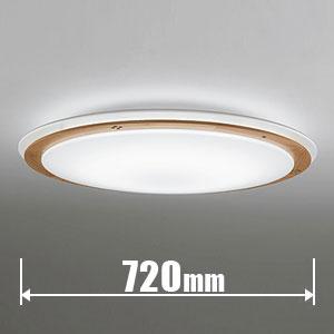 OL-251284 オーデリック LEDシーリングライト【カチット式】 ODELIC