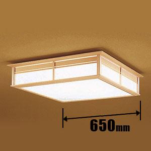 OL251493 オーデリック LEDシーリングライト【カチット式】 ODELIC [OL251493]