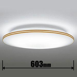 【エントリーでP5倍 8/9 1:59迄】OL251540 オーデリック LEDシーリングライト【カチット式】 ODELIC