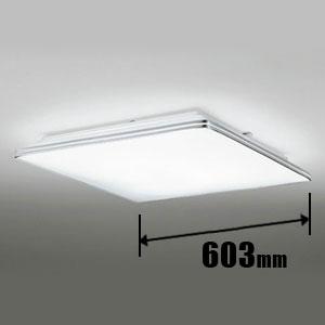 OL251391 オーデリック LEDシーリングライト【カチット式】 ODELIC