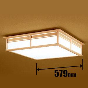 OL251475P1 オーデリック LEDシーリングライト【カチット式】 ODELIC