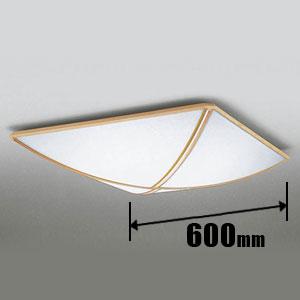 OL251483P1 オーデリック LEDシーリングライト【カチット式】 ODELIC