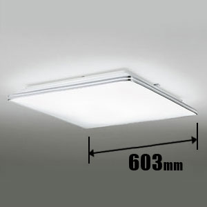 OL251487P1 オーデリック LEDシーリングライト【カチット式】 ODELIC