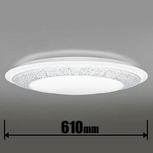 【エントリーでP5倍 8/9 1:59迄】OL251599 オーデリック LEDシーリングライト【カチット式】 ODELIC