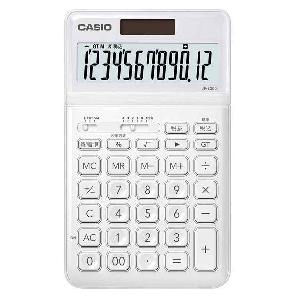 JF-S200-WE カシオ 電卓 12桁 (ホワイト) CASIO スタイリッシュ電卓 ジャストタイプ