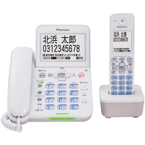 TF-SA75S-W パイオニア デジタルコードレス留守番電話機 (子機1台) Pioneer TF-SA75シリーズ