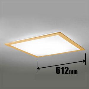 OL251629P1 オーデリック LEDシーリングライト【カチット式】 ODELIC