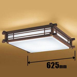 OL251664 オーデリック LEDシーリングライト【カチット式】 ODELIC