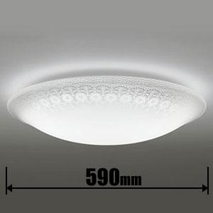 OL251709 オーデリック LEDシーリングライト【カチット式】 ODELIC