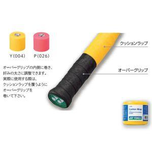 YONEX AC380 026 ヨネックス 入荷予定 幅70mm×長さ27m クッションラップ ピンク スーパーSALE セール期間限定