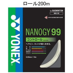 YONEX NBG99-2 011 ヨネックス バドミントンストリング(ガット)ナノジー99 200mロール(ホワイト・0.69mm) YONEX NANOGY 99