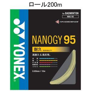 YONEX NBG95-2 024 ヨネックス バドミントンストリング(ガット)ナノジー95 200mロール(シルバーグレー・0.69mm) YONEX NANOGY 95