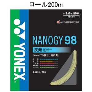 YONEX NBG98-2 024 ヨネックス バドミントンストリング(ガット)ナノジー98 200mロール(シルバーグレー・0.66mm) YONEX NANOGY 98