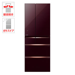 (標準設置料込)MR-WX60C-BR 三菱 600L 6ドア冷蔵庫(クリスタルブラウン) MITSUBISHI 置けるスマート大容量 WXシリーズ