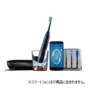 HX9954/55 フィリップス 電動歯ブラシ(ルナーブルー) PHILIPS sonicare ソニッケアー ダイヤモンドクリーンスマート