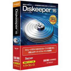 Diskeeper 16J Server 相栄電器