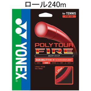 YONEX PTF125-2 001 ヨネックス テニス ストリング(ロール他)(レッド) ポリツアーファイア(240M)