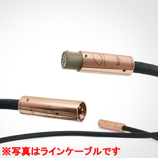 Digital Cable Reference XLR 1.0 オーガニックオーディオ AES/EBUデジタルケーブル(1.0m・1本)【受注生産品】リファレンスシリーズ ORGANIC AUDIO