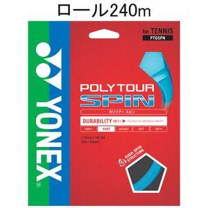 YONEX PTGSPN-2 060 ヨネックス テニス ストリング(ロール他)(コバルトブルー) ポリツアースピン(240M)