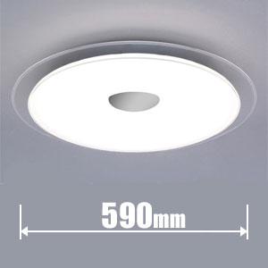 CL8N-FEIII アイリスオーヤマ LEDシーリングライト【カチット式】 IRIS OHYAMA ECOHILUX(エコハイルクス)