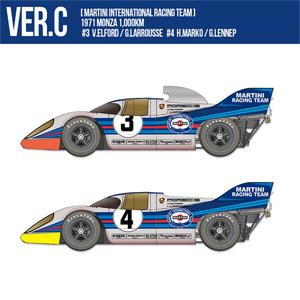1/12 フルディテールキット 917K 1971 Ver.C【K611】 モデルファクトリーヒロ