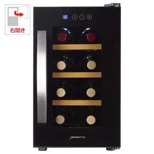 (標準設置料込)CE-8W デバイスタイル ワインセラー(8本収納) 【右開き】 deviceSTYLE