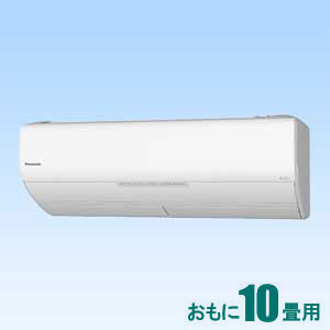 CS-X288C-W パナソニック 【標準工事セットエアコン】(10000円分工事費込) おもに10畳用(冷房:8~12畳/暖房:8~10畳) Xシリーズ クリスタルホワイト